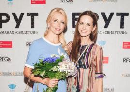 Наталия Лесниковская и Анна Чурина