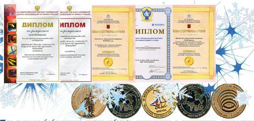 Награды косметики «Серебряная органза» / Muzchart.ru