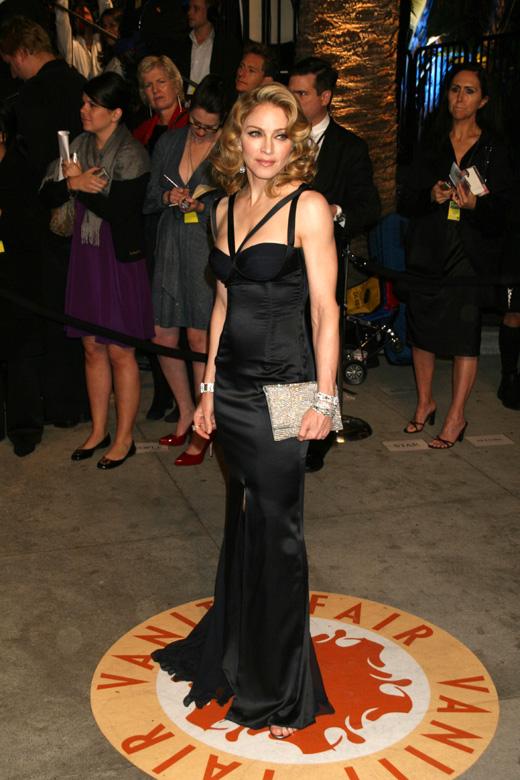 Мадонна (Madonna) / © Depositphotos.com / Ryan Born