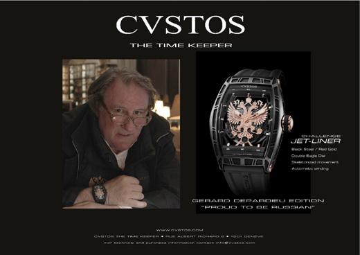 Жерар Депардье (Gerard Depardieu) в рекламе часов Cvstos / © Блог компании Cvstos