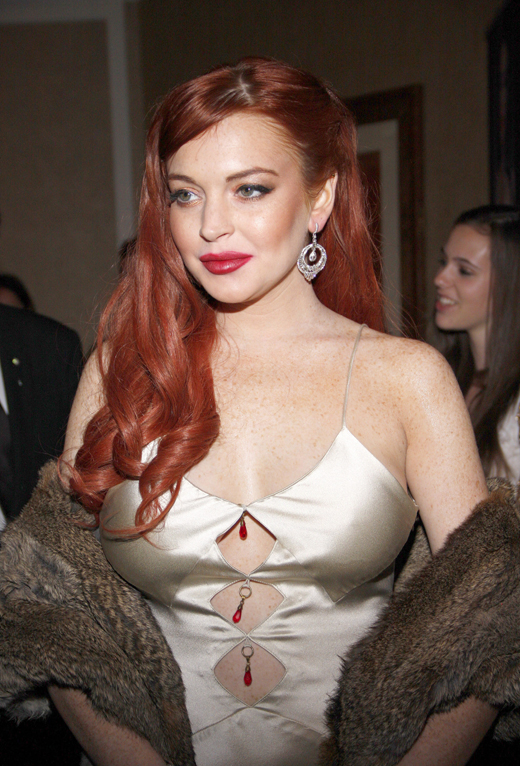 Линдсей Лохан (Lindsay Lohan) / © Tinseltown / Shutterstock.com