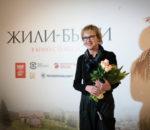 """Ирина Розанова на премьере фильма """"Жили-были"""""""