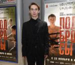 Денис Власенко на премьере фильма «Подбросы» / © Пресс-служба проекта