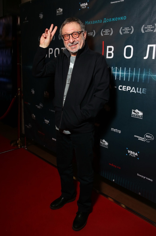 Музыкант группы «Машина времени» Евгений Маргулис
