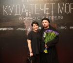 Инга Оболдина и Виталий Салтыков на московской премьере фильма «Куда течет море» / © Пресс-служба проекта